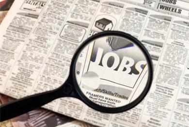 Oferty pracy miedzyrzecz